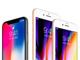 iPhone Xは高価、iPad Proは値上げ 共通する理由とは?
