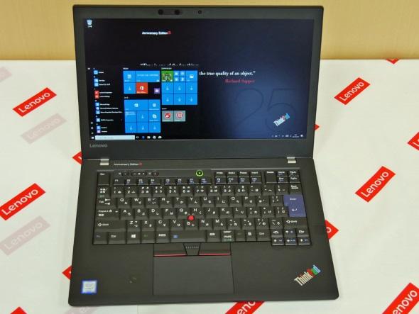 ThinkPad 25(日本仕様)