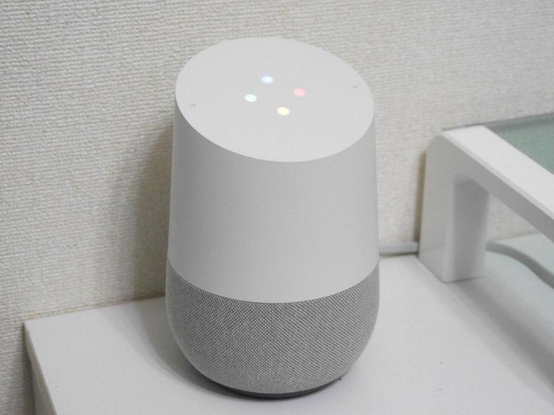 Google Homeに意図が伝わらないもどかしさ クラウドに履歴が残る悩ましさ