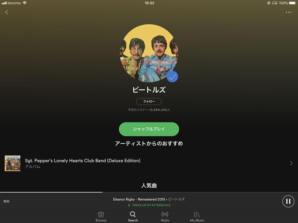 Google Homeは「Let It Beを再生して」で曲をかける? アルバムを ...