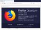 「Firefox Quantum」(バージョン57)公開 高速化とUI刷新