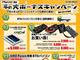 サイコム、SSDなど各種BTOパーツが割り引きされる「冬の大ボーナスキャンペーン」