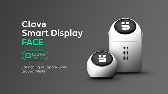 Clova Smart Display FACE