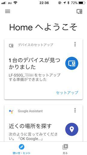 LF-S50G