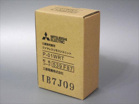 P-01WRT