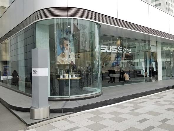 ASUS Store Akasaka