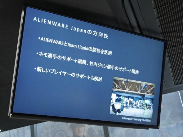 今後の日本での活動方針