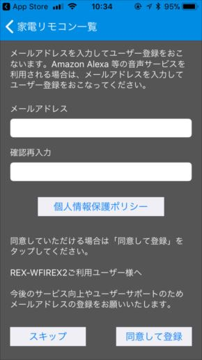 RS-WFIREX3 setting 01