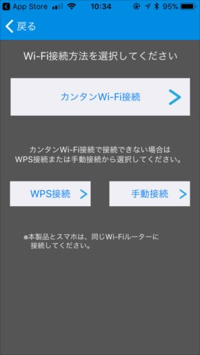 RS-WFIREX3 setting 03