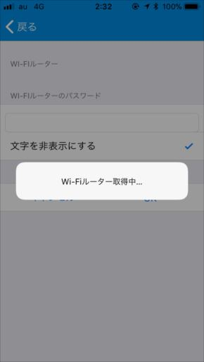 RS-WFIREX3 setting 05