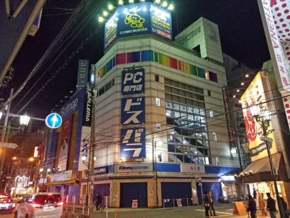 """a8a09322eb 実店舗だからこそ""""触って試せる""""場所に――ドスパラ 大阪・なんば店 ..."""