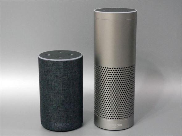 Amazon Echo and Echo Plus