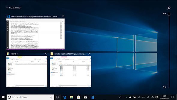 突如現れた軽量osの windows 10 lean とは 1 2 itmedia pc user