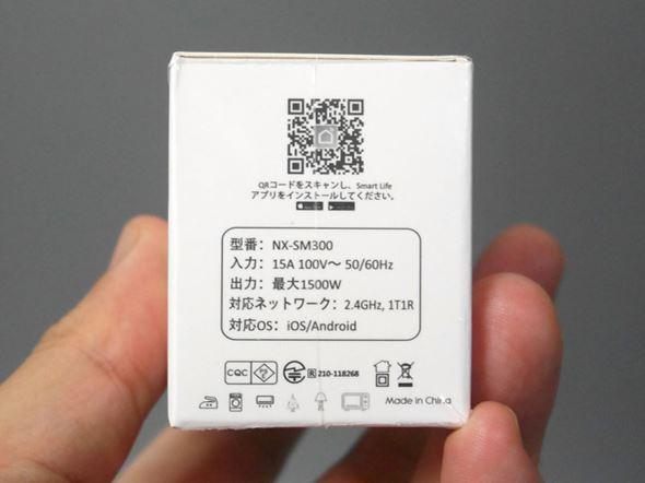 NX-SM300