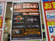 Ryzen Threadripper 2990WXが深夜販売でデビュー