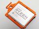 第2世代でさらなる高みへ 「Ryzen Threadripper 2950X」のパフォーマンスを試す