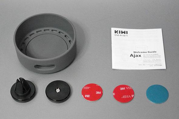 KIWI Design Dot case