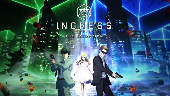 ingress 1