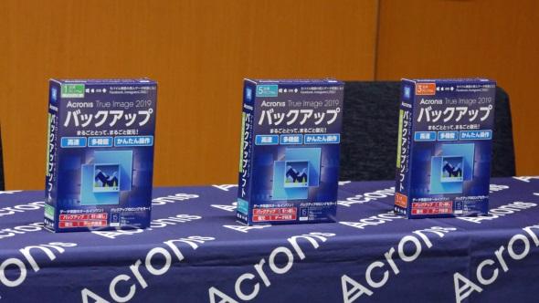 Acronis True Image 2018のパッケージ版(左から1台用、5台用、3台用)