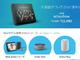 Amazon、10インチディスプレイ付き「Echo Show」を日本でも発売へ 「Dot」と「Plus」も更新