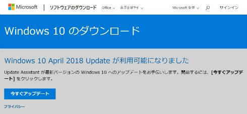 update 2