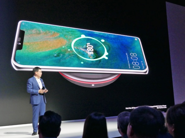 HUAWEI Wireless Quick Charge