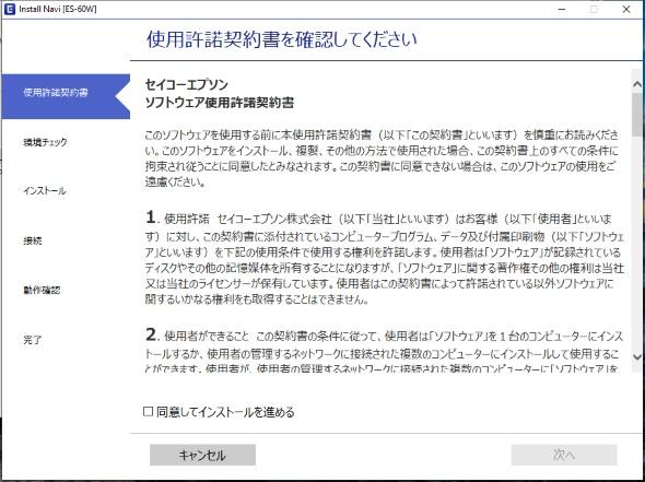 Web Installer