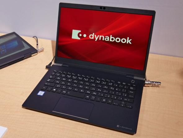参考展示中の機種参考展示されているDynabook製「dynabook」