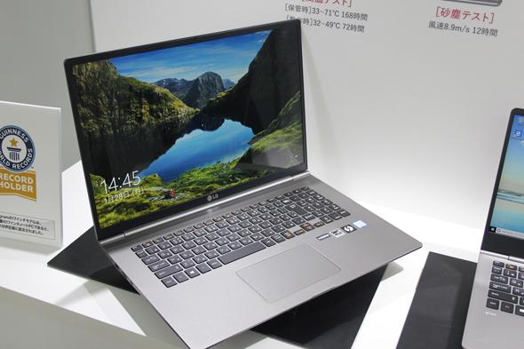 """ギネス認定の""""17型モバイルPC""""という新提案 「LG gram」2019年モデル"""