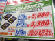 グリーンハウスのSSD、480GBが6000円切り 240GBが3350円に