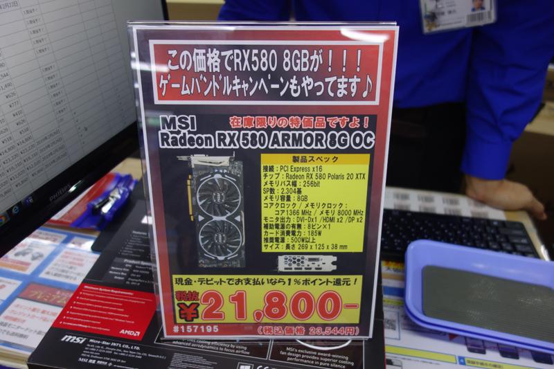 登場時は4万~5万円台だったグラフィックスカードが2万円台に GeForce GTX 1660 Tiの影響で