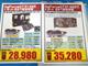 週末アキバ特価レポート:GeForce GTX 1660搭載グラフィックスカードが早速特価で税込み2万9000円切り
