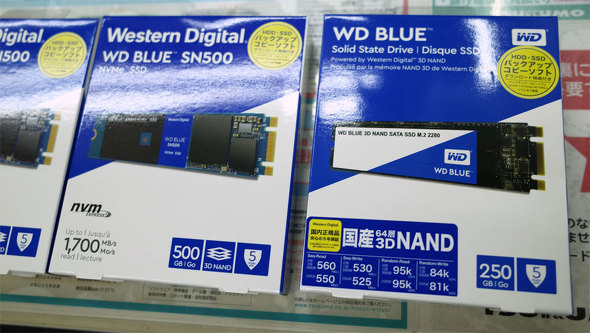 WD SSD