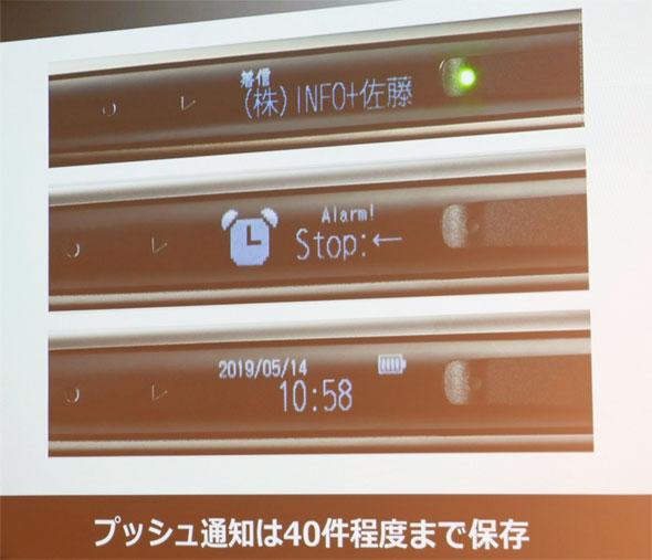インフォINF10