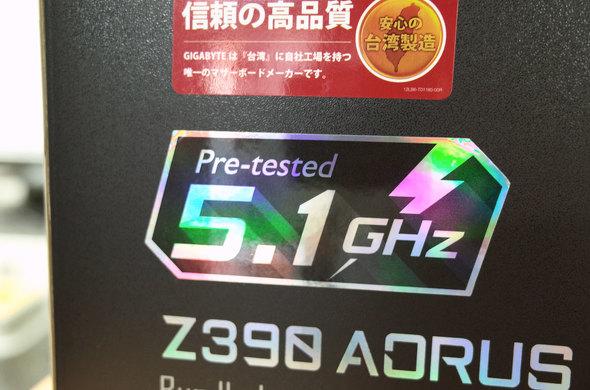 Z390 AORUS