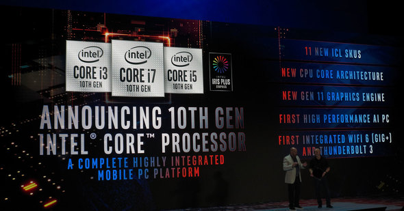 COMPUTEX Intel