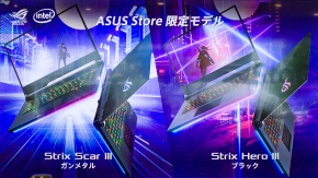 Store限定(その1)