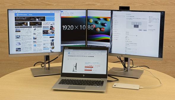 他に類を見ないドッキングモニター「E243d」で生産性を劇的に改善しよう! (2/3) - ITmedia PC USER