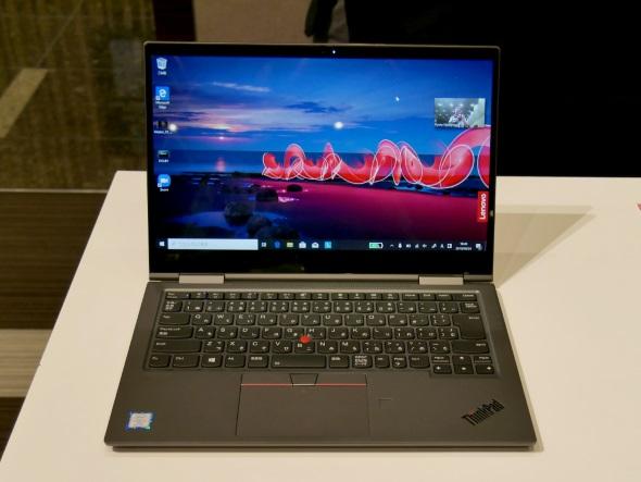 ThinkPad X1 Yoga(第4世代)