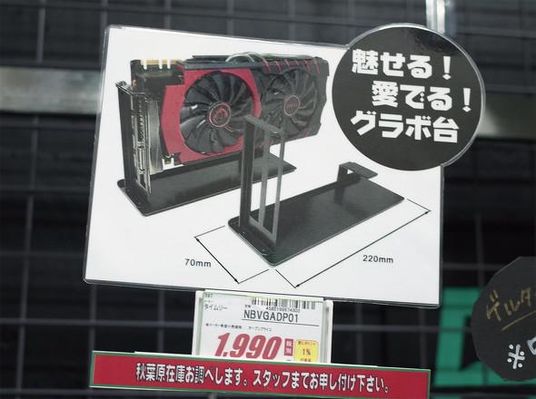 NB-VGA-DP01