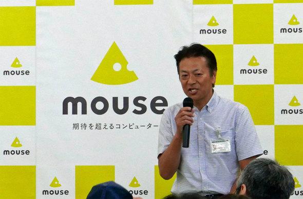 マウス組み立て教室