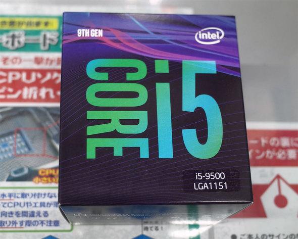 Core i5-9500