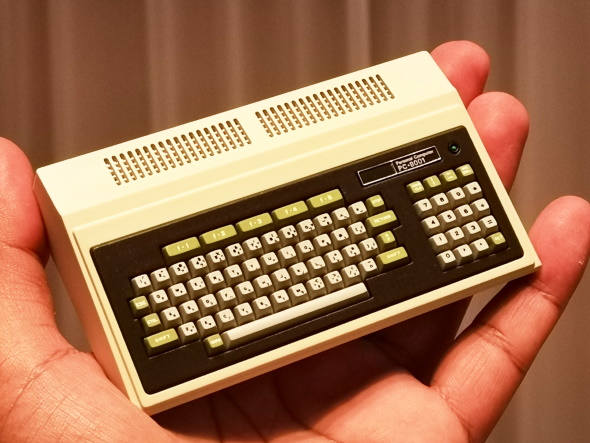 PasocomMini PC-8001