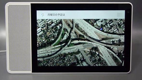 Smart Display M10