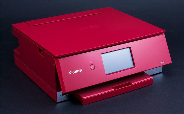 PIXUS TS8330