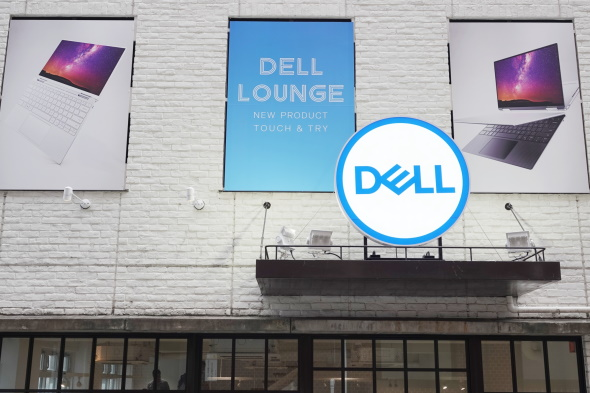 DELL LOUNGE