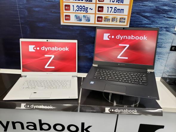 dynabook Z7/Z8の実機