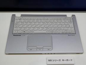 MXシリーズのキーボード