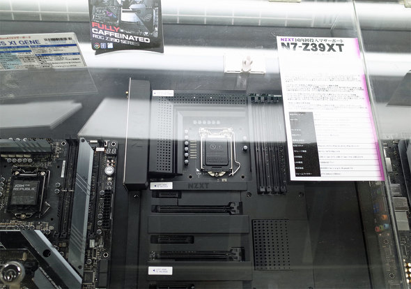 N7 Z390