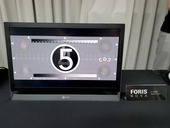 FORIS NOVA(量産試作品)